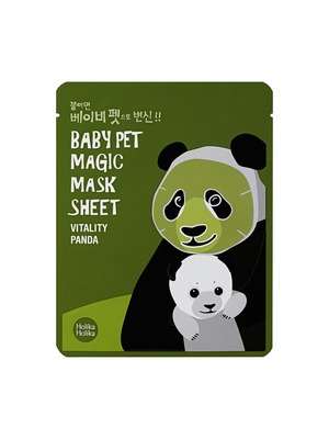 baby-pet-magic-mask-sheet-panda