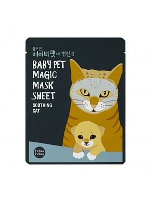 baby-pet-magic-mask-sheet-cat