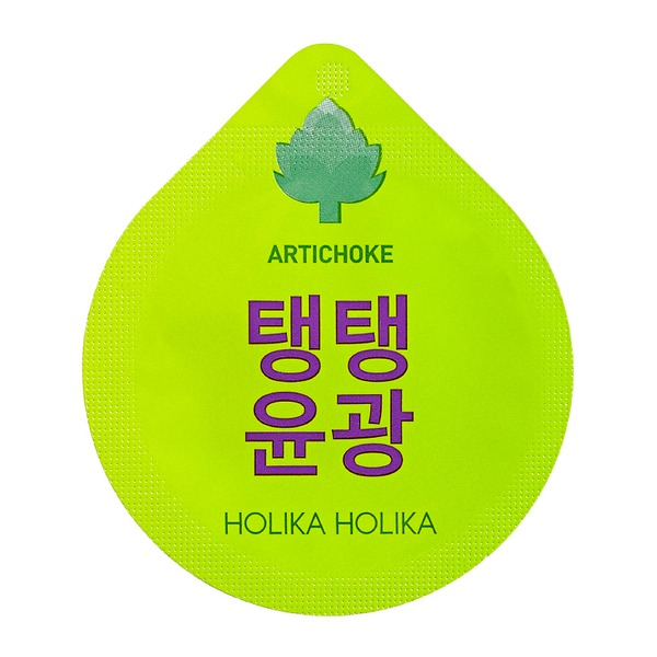 Holika Holika Superfood Capsule Pack - Anti-Wrinkle Artichoke