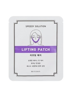 MISSHA_Speedy_Solution_Patch_Lifting_Patch_01