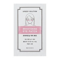 MISSHA_Speedy_Solution_Patch_Brightening_Eye_Patch_01_ml