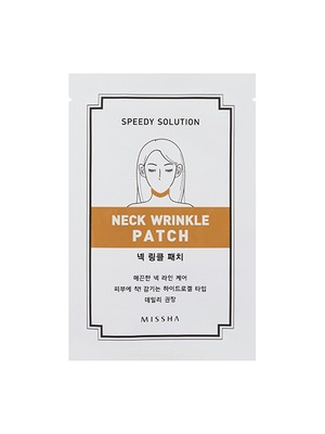 MISSHA_Speedy_Solution_Neck_Wrinkle_Patch_ml