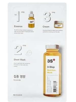MISSHA 3step Nutrition Mask 1