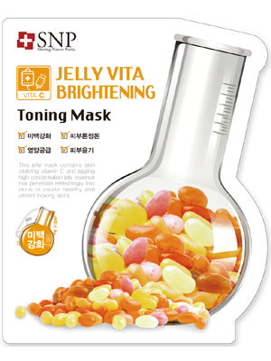 Jelly-Vita-Brightening
