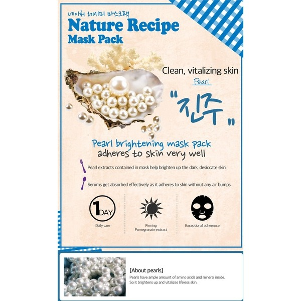 secret-key-nature-recipe-mask-pack-pearl 2