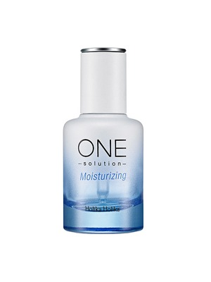 one-solution-super-energy-ampoule-moisturizing