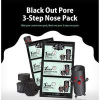 Secret Key Black Out Pore 3 Step Nose Pack 2