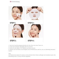 MISSHA_Phytochemical_Sheet_Mask 2