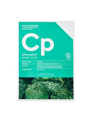 MISSHA_Phytochemical_Sheet_Mask_chlorophyll
