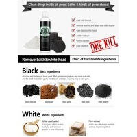 Secret Key Black Out Pore Clean Toner 3