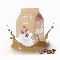 APIEU-Coffee-Milk-One-Pack 2