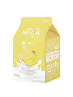 APIEU-Vanilla-Milk-One-Pack